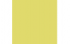MC-04 лимонный